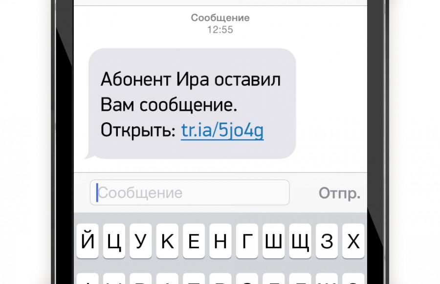 на смартфоне появился вирус