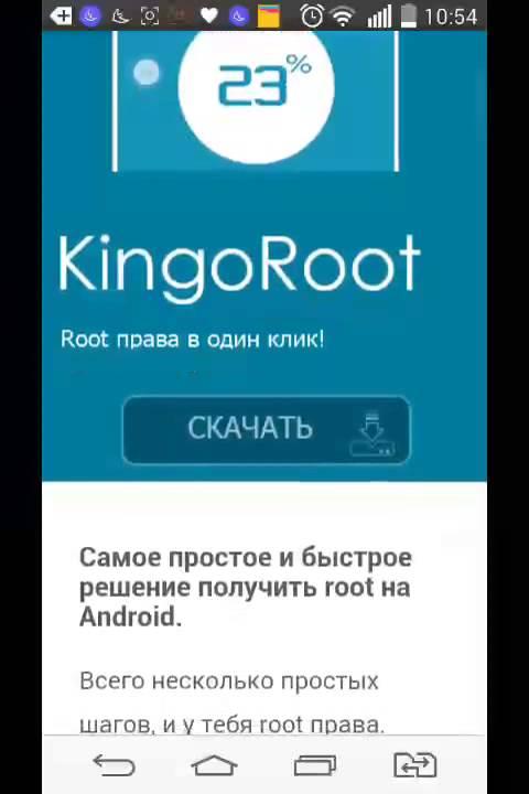 Как удалить троян с Android